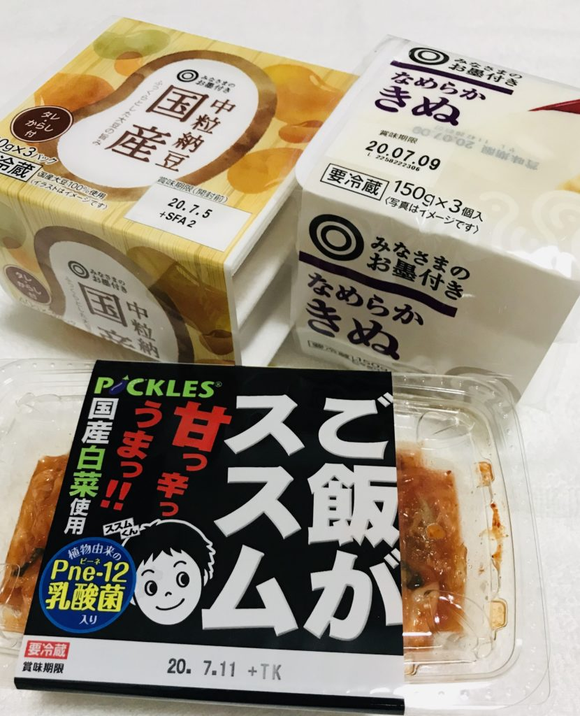 キムチ・納豆・豆腐