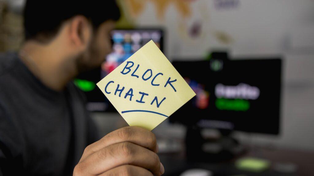 ブロックチェーン
